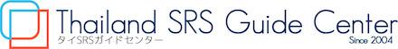タイSRS 性別適合手術 性転換アテンド | タイSRSガイドセンター ロゴ
